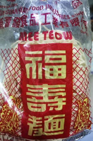 Chinese wheat noodles. A great alternative for this dish is Korean Somyeon noodles, which is slightly finer in texture