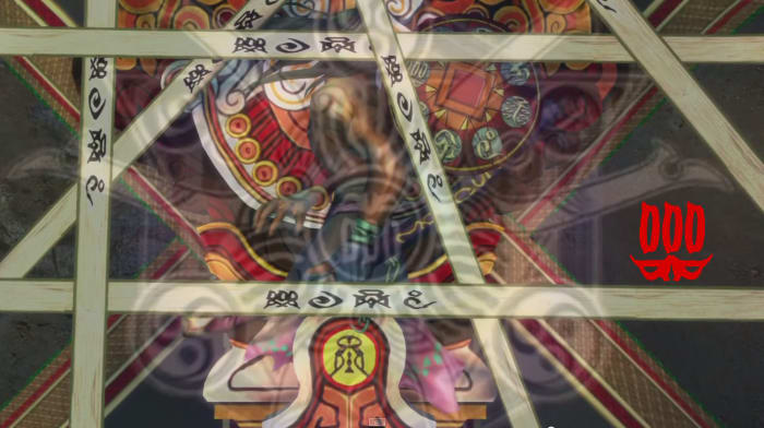 "For a split second, Yojimbo's glyph is faintly visible. The Ultimania guide didn't tell us what ""fundamental force"" the M-sign (which is upside-down) represents. Perhaps poison, considering some of Yojimbo's attacks?"