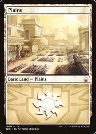 Guild Kit: Boros Plains