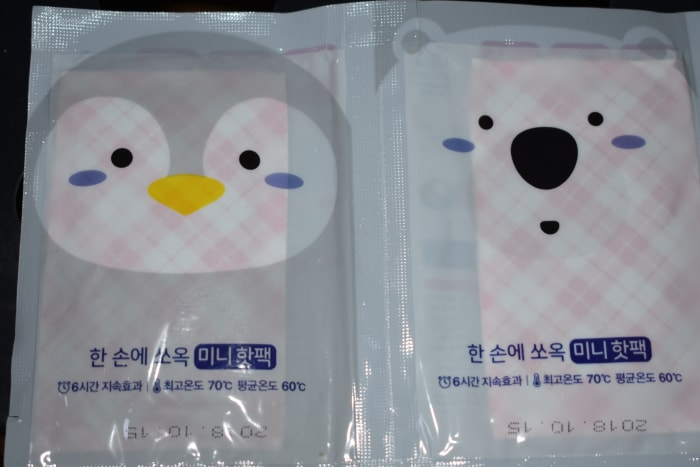 Korean Hot Packs