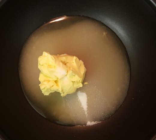 Put the sugar, lemon juice, butter and salt in a deep saucepan or pot.