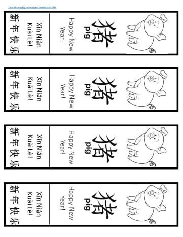 Cute pig bookmark template