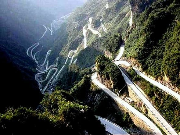 Tian Men Shan Road