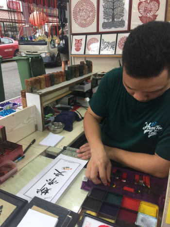 A Chinese Artist and Calligrapher in Singapore's Chinatown