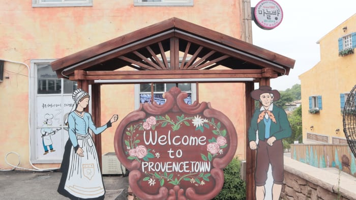 Paju Provence Village may not be the real thing, but it's charming all the same.