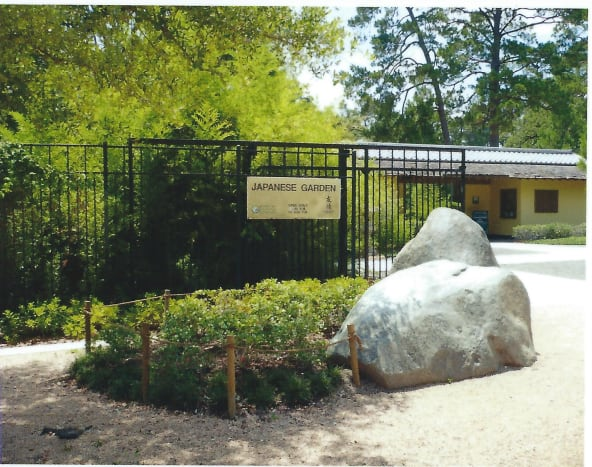Entrance to the Japanese Garden in Houston