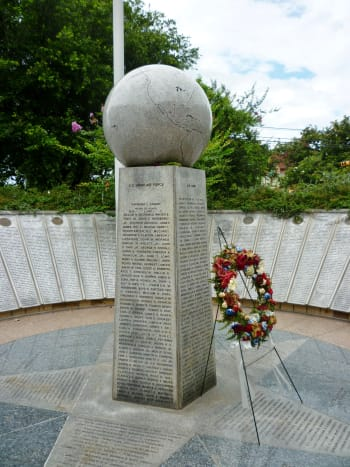 Houston Heights WWII Memorial