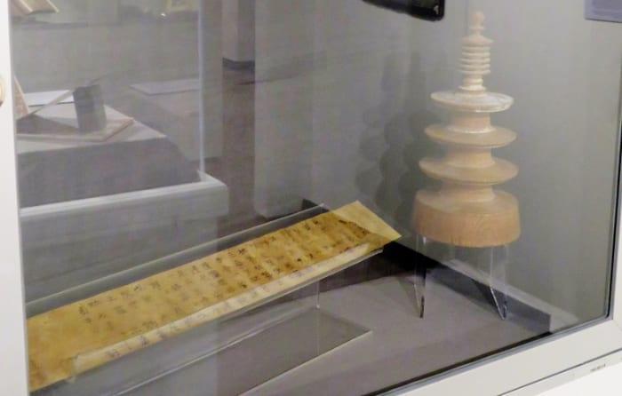 The Hyakumanto Dharani Scroll plus The Hyakumanto Dharani Pagoda 764-770 C.E.