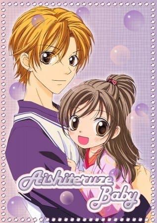 """Aishiteruze Baby★★"""