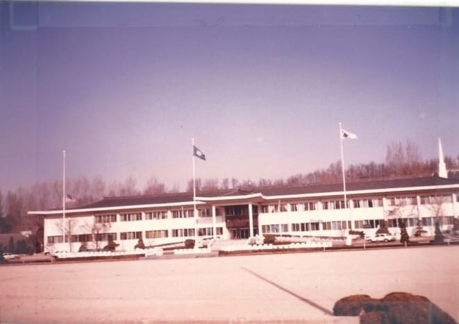 USFK Headquarters Building, Youngsan Korea.