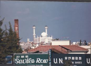 An Islamic Mosque in Seoul.