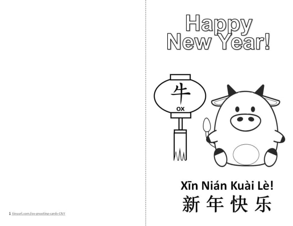 Year of the Ox Greeting Card—Chubby Ox
