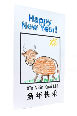 Here is a sample of the blank template in which a child has drawn a picture of an ox.