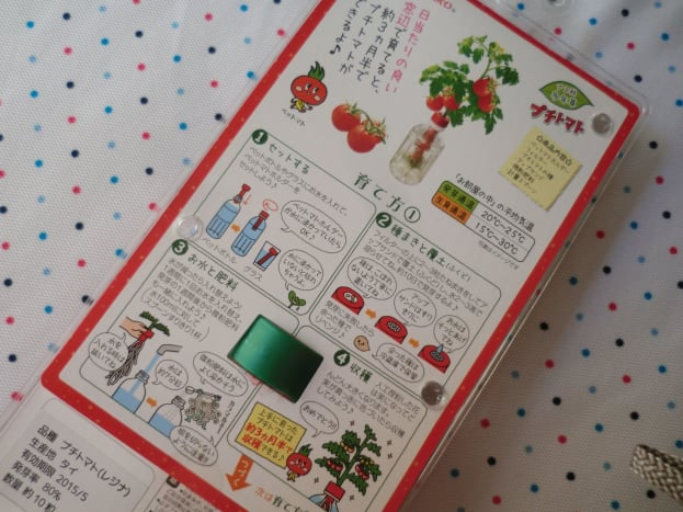 This is the back of the Petomato. It has the instructions