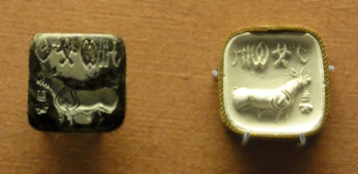 Indus stamp-seal 2500BC-2000BC, Previously thought to depict a unicorn, now thought to be a bull.