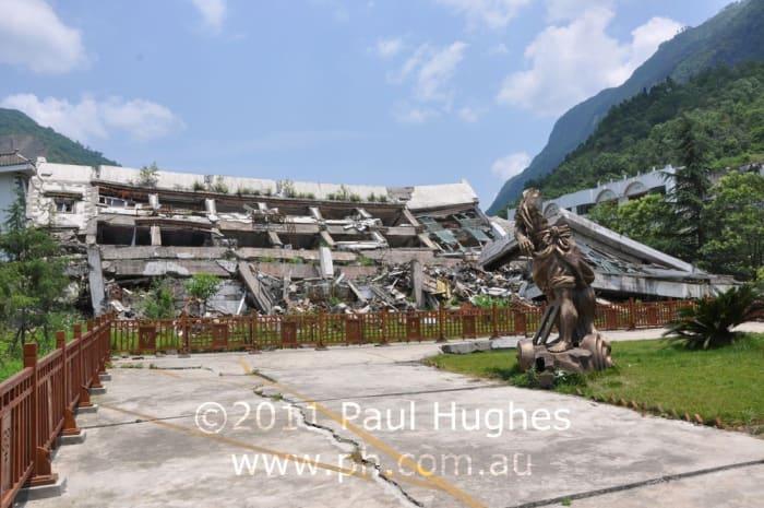 Bei Chuan Earthquake Museum