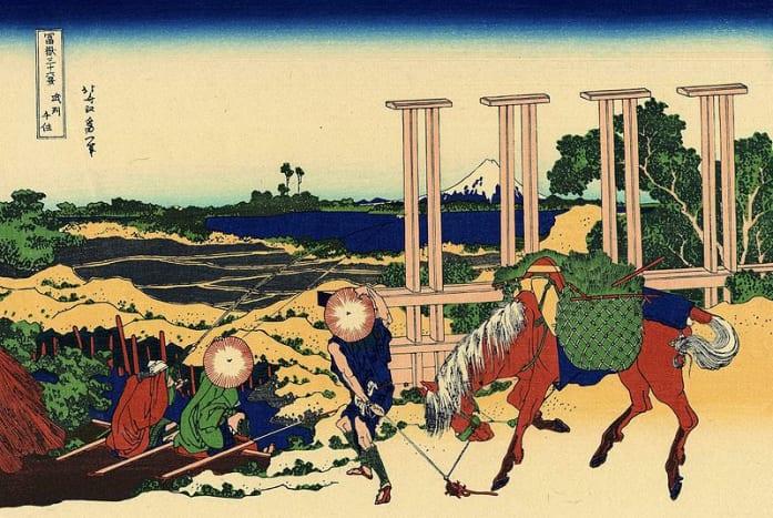 Senju in the Musachi Province (public domain).