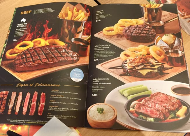 Sizzler Menu at Central World, Pathumwan, Bangkok