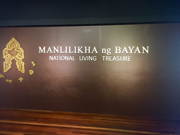 visit-the-national-museum-of-anthropology-in-manila