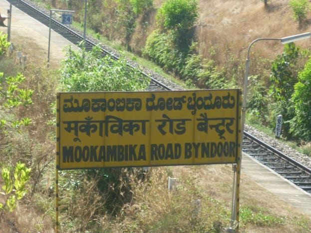 Mookambika Road Byndoor.  You have to alight here to reach the Kollur Mookambika Temple, which is 28  km away.