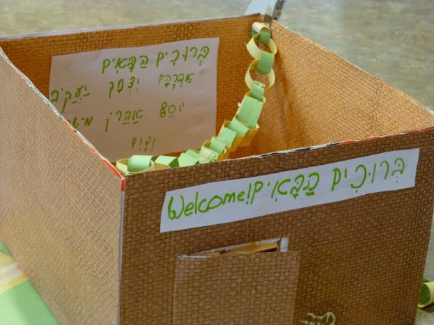 Next came a welcome poster for the ushpizin (traditional Sukkot guests).