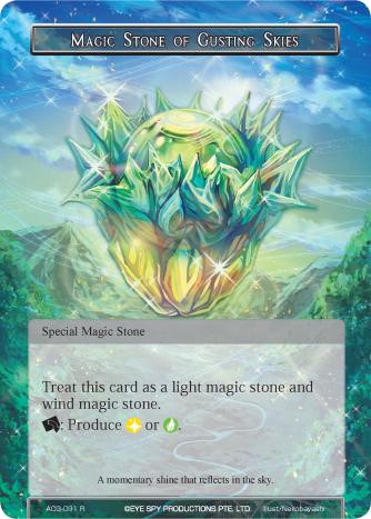 Magic Stone of Gusting Skies