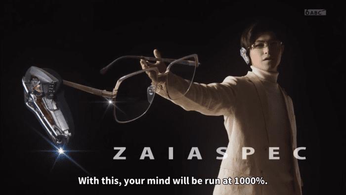 in-defense-of-amatasu-gai-zero-one-character-analysis