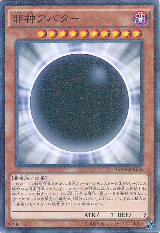 Millennium Rare