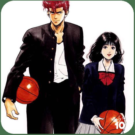 Sakuragi and Haruko in school unifrom