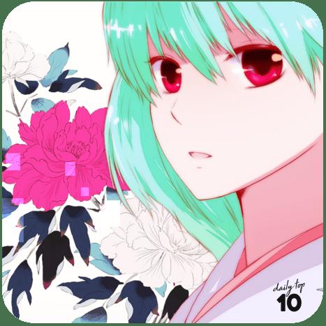 Yukina and cherry blossoms.