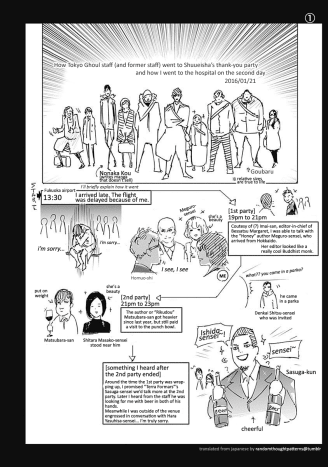 The omake about Ishida's trip [Page 1].
