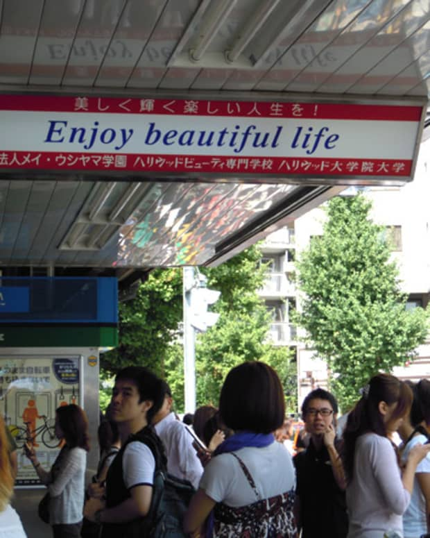 the-best-things-about-living-in-tokyo-japan