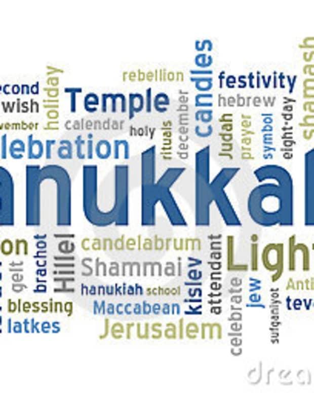 what-is-chanukah-or-hanukkah-or-chanukkah-or-hannukah