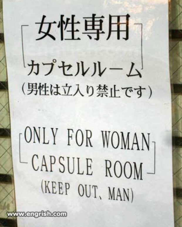 best-japanese-capsule-hotels