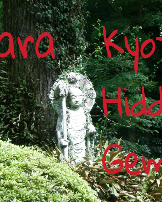 ohara-kyotos-hidden-gem
