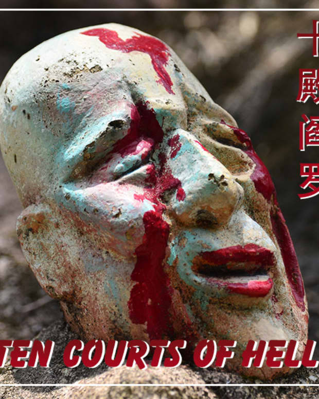 the-horrific-chinese-ten-courts-of-hell