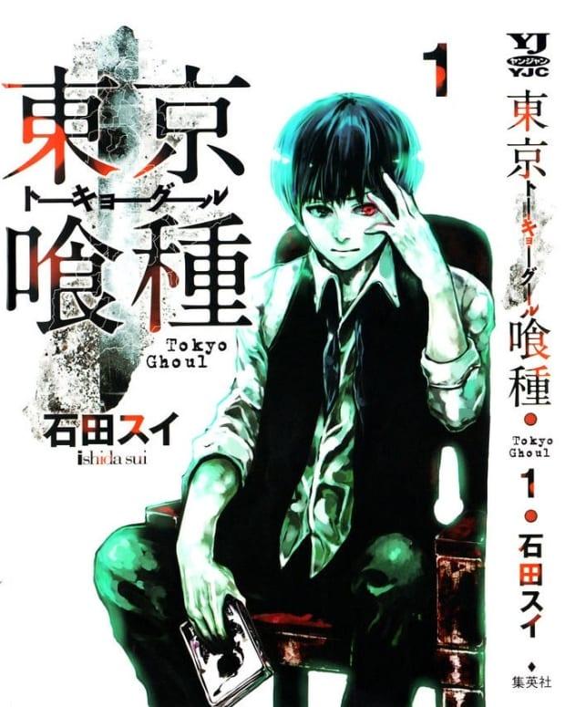 manga-like-tokyo-ghoul