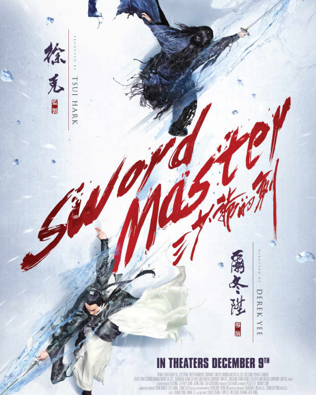 sword-master-2016-review
