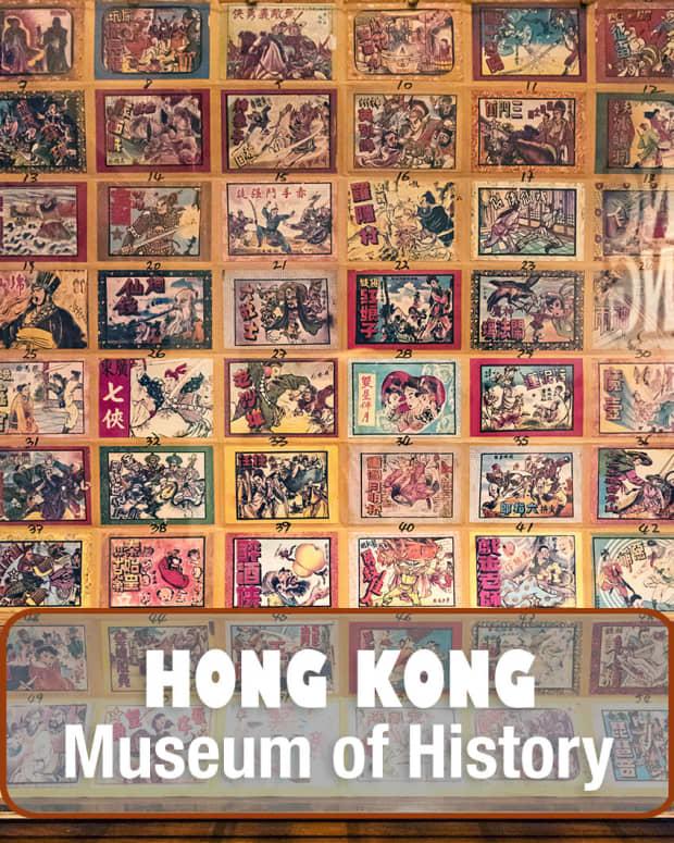 hong-kong-history-museum