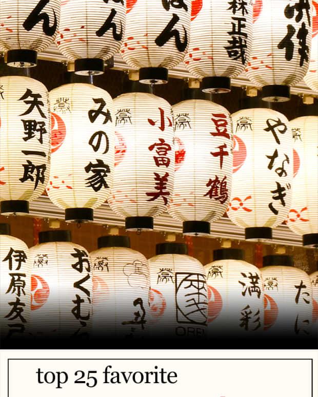 25-favourite-japanese-experiences