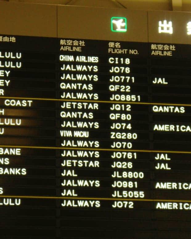 traveling-through-narita-international-airport