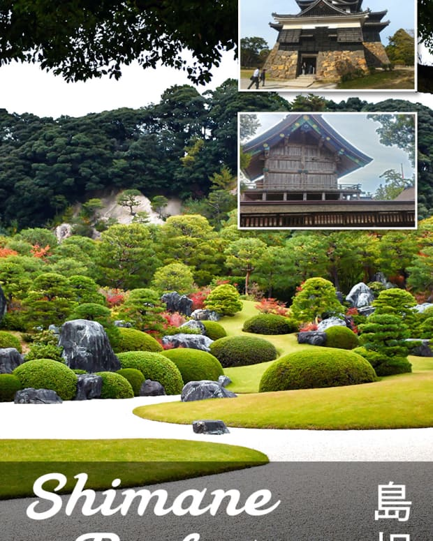 shimane-province-attractions