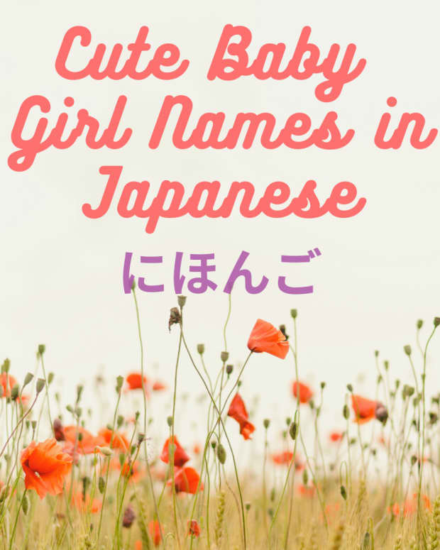 100-beautiful-japanese-baby-girl-names
