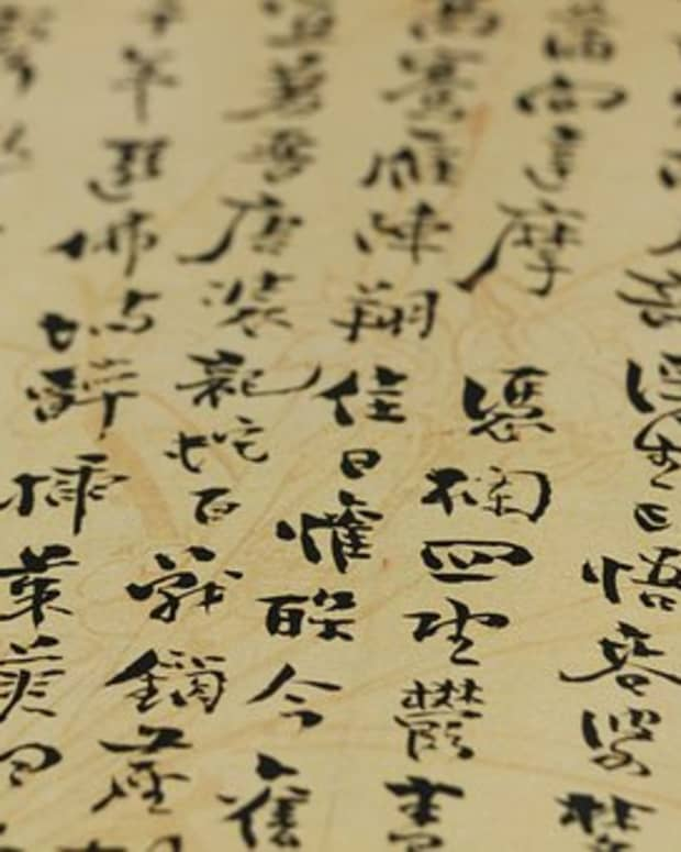 learning-chinese-mandarin-at-the-defense-language-institute