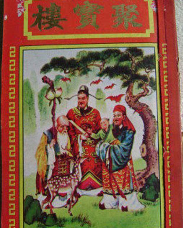 tong-sheng-the-chinese-almanac