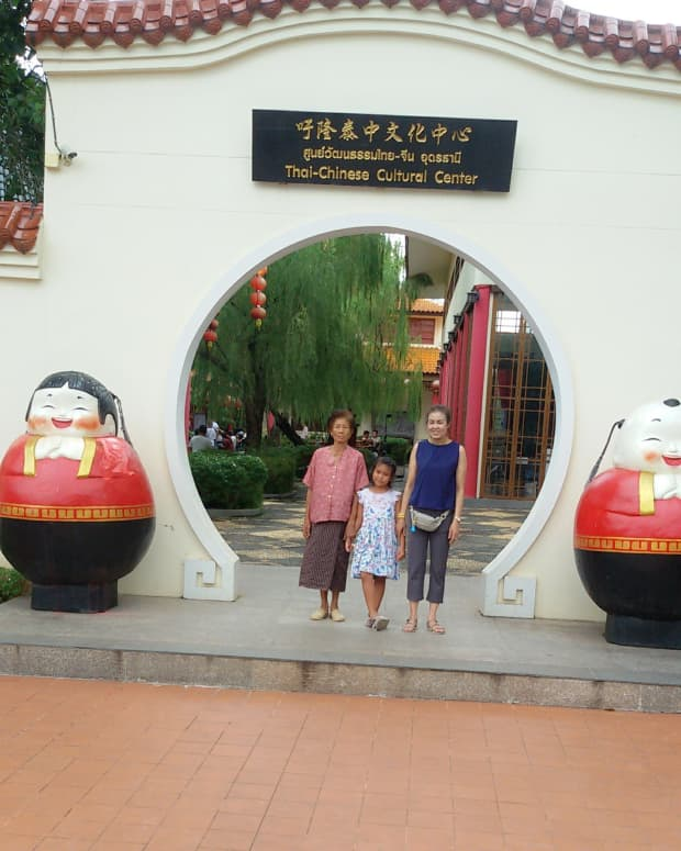 udon-thani-thai-chinese-cultural-center