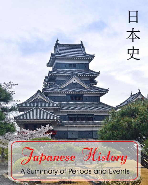 japanese-history-summary