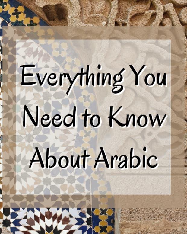 about-arabic-language