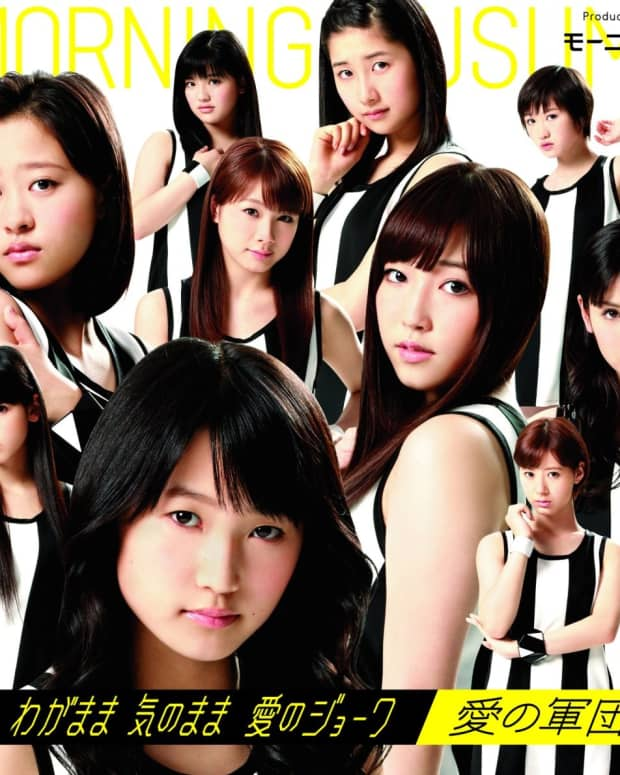 a-review-of-the-songs-selfish-easy-going-jokes-of-love-ai-no-gundan-by-japanese-pop-music-group-morning-musume