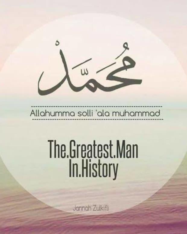 man-muhammad-sm